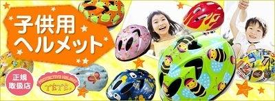 自転車のGOIS☆オフィシャルブログ