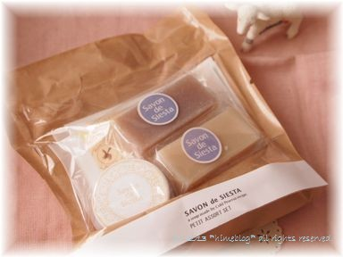 ☆himeblog☆-豆乳あずき&マルセイユ