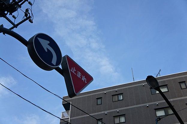 おいらの青空-05