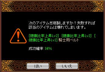 RELI姫のおてんば日記-鏡
