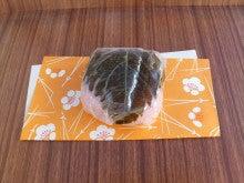 浄土宗災害復興福島事務所のブログ-20130410山崎②さくらもち
