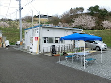 浄土宗災害復興福島事務所のブログ-20130410高久第8②