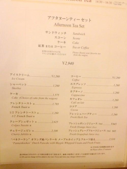 むーさんブログ-メニュー1