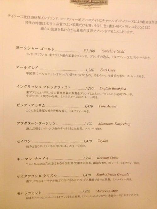 むーさんブログ-メニュー2