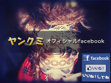 Yannkumi Official Facebook