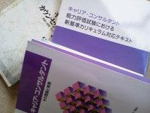 早稲田大学インキュベーションセンター内で開業している社労士-NEC_0043.JPG