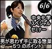$男の料理教室【メンズ・キッチン】メンズ・キッチンスタイリストYOKO(福本陽子)