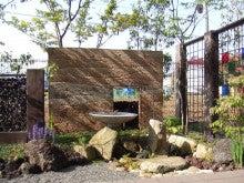 Landscape  Gardener = 熊本庭師  植木屋  八代  上野庭園 . & .合同会社 庭園Uenoのブログ