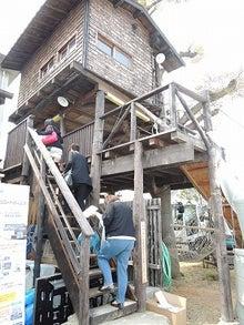 山倉建設のスタッフブログ