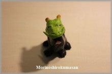 STUDIO MORINOSHIROKUMASAN