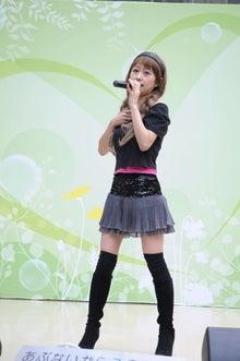 MINAKO's blog-ima-0403