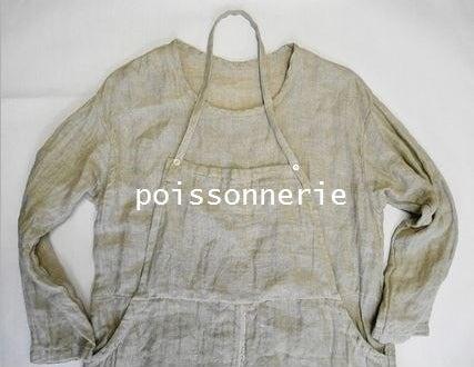 $poissonnerie ☆ char ☆ 天然素材の服