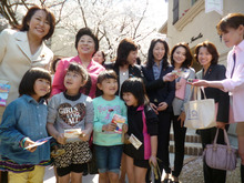 衆議院議員 とよた真由子 オフィシャルブログ