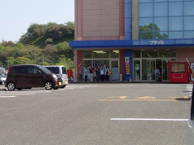 歩き人ふみの徒歩世界旅行 日本・台湾編-図書室見送り