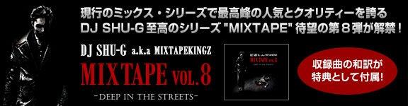 $DJ SHU-G aka MIXTAPEKINGZ