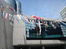 観光&ホスピタリティコンサルタントDiTHiのホスピタリティ観光で地域魅力UP!日本を盛り上げよう!