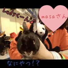 うさぎとパンダと-Camely_20130414_154323.jpg