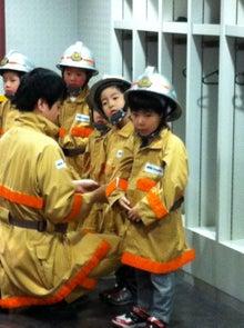 局長室-消防士
