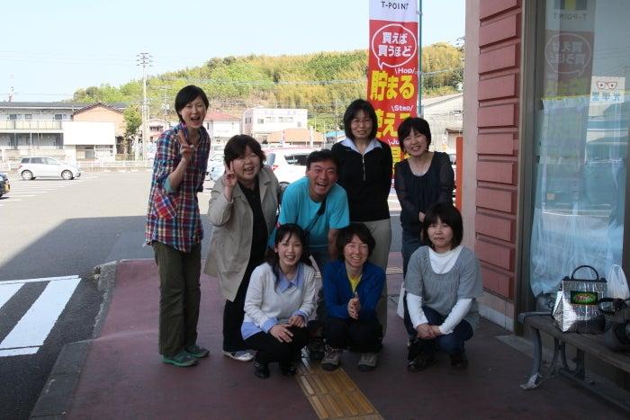 歩き人ふみの徒歩世界旅行 日本・台湾編-プラっせ前で