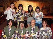 熱海アカオリゾート みなさまの[お誕生日・結婚記念日・長寿のお祝い…etc]をお祝いする 記念旅行レビューブログ