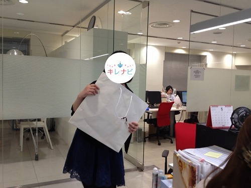 伊藤春香オフィシャルブログ「はあちゅう主義。」