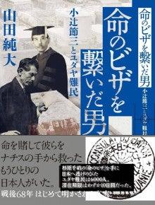 山田純大オフィシャルブログ Powered by Ameba-cover