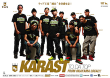 "$""KARASS CASTLE RECORDZ"""