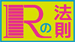 Maeda Ami Official BlogPowered by Ameba-r