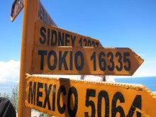 $世界一周修学旅行