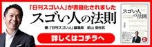 キャロル・ハルヨ(Carrell Haruyo)オフィシャルブログPowered by Ameba