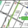 ■リキューブサービス…