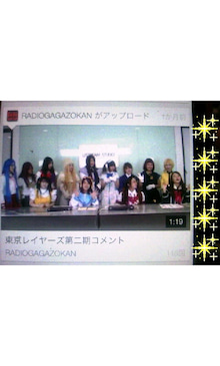 公式:黒澤ひかりのキラキラ日記~Magic kiss Lovers only~-TS3Y231400010001.jpg