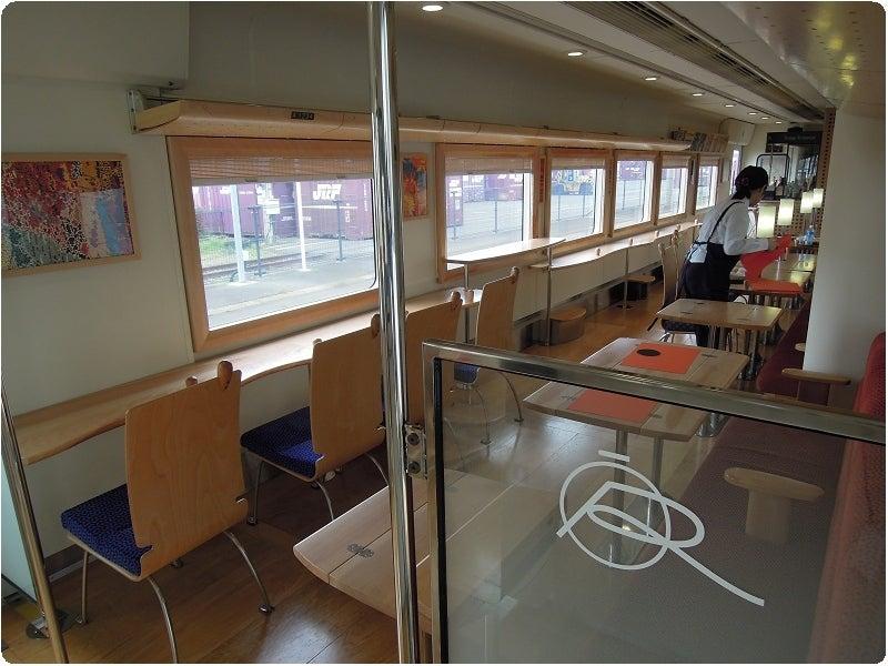 mai×2 no BLOG -おれんじ食堂 車内