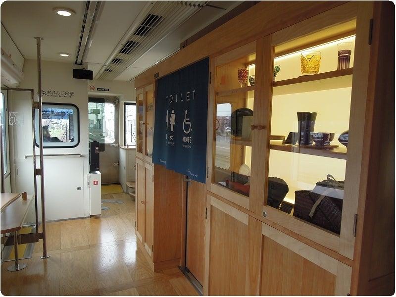mai×2 no BLOG -おれんじ食堂 リビングカー