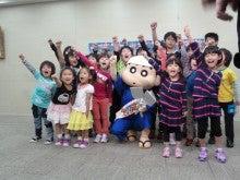 Kids-tokei(キッズ時計クラブ)~「天使たちの一分間オンステージ」~-しんちゃん試写会