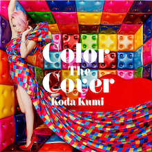 $Stay Stronger ~敵が力を持たない~-Koda Kumi -  Color the Cover