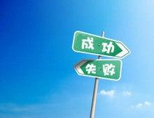 松尾昭仁.com