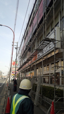 伊丹市の外壁塗装トビシマックスのブログ-130226_104752.jpg