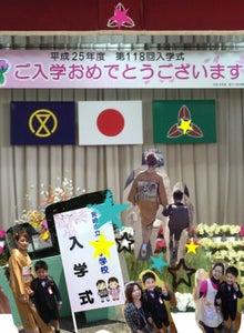 せきかなのMAMA☆diary-IMG_8841.jpg
