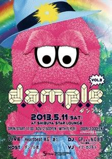 $KGオフィシャルブログ KG's Groovin' Days Powered by Ameba