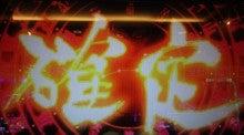 ナオキブログ「虎穴に入らずんば虎児を得ず」-2013041818530000.jpg