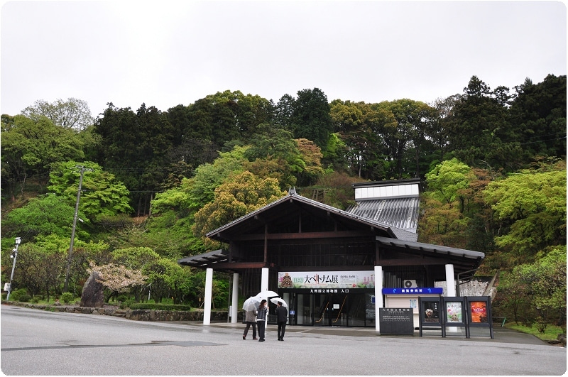mai×2 no BLOG -九州国立博物館 アクセス