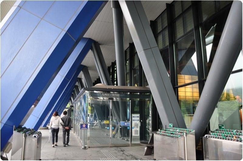 mai×2 no BLOG -九州国立博物館 入口