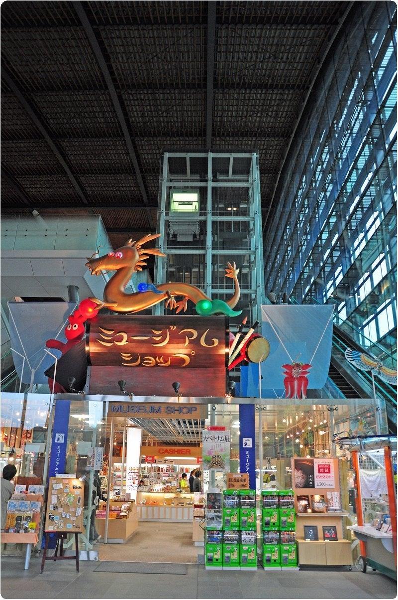 mai×2 no BLOG -九州国立博物館 ミュージアムショップ