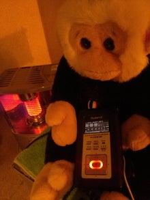 太陽族花男のオフィシャルブログ「太陽族★花男のはなたれ日記」powered byアメブロ-IMG02043.jpg