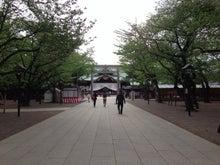 相生治郎(インテリアのバイヤー)ブログ-エア・リゾーム インテリア
