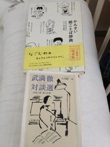 溝口恵美子Dialy-IMG_7226.jpg