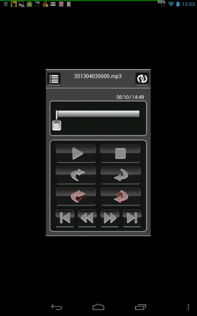 愛くるしい4児+天然系妻との奮闘記(脱サラ自転車親父&イクメンの独り言)-タブレットアプリ(リピートプレーヤー)
