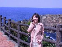 神戸のカラーリスト スタイリスト  トータル素敵プロデューサー☆みつこのブログ-ピース