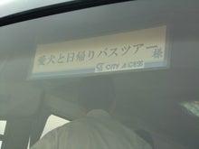 ☆ペットサロン  グレイス尾山台店のブログ☆